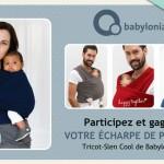 Jeu concours Babylonia bébé