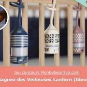 Jeu concours : gagnez des veilleuses Lantern bbnove